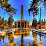 یزد | Yazd