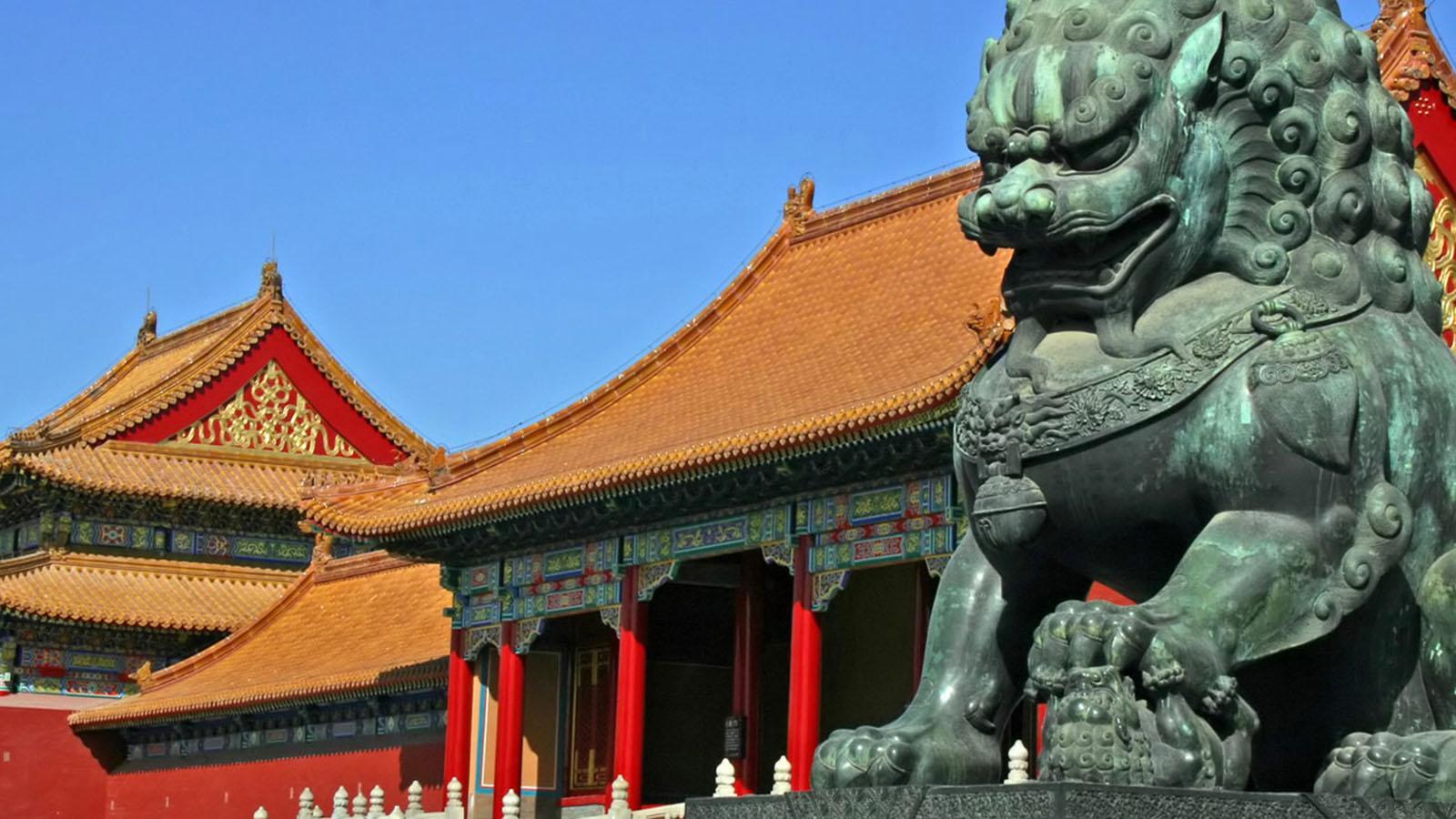 چین | Chaina