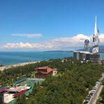 باتومی   Batumi