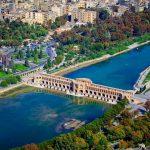 اصفهان | Isfahan