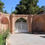 کرمان | Kerman