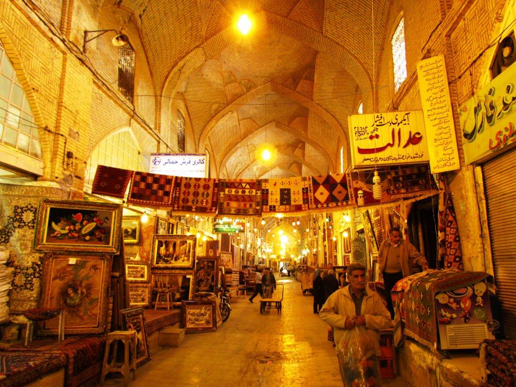 شیراز | Shiraz