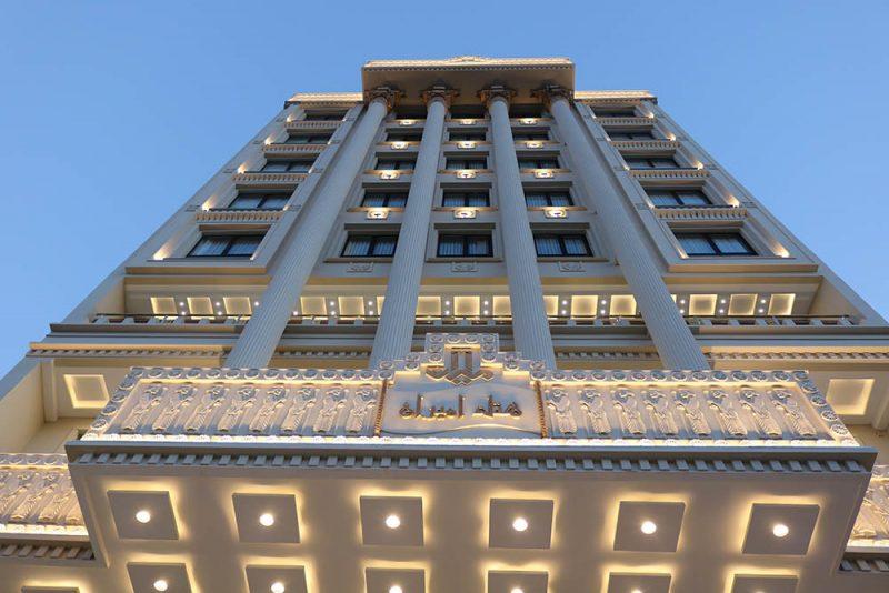 هتل-امیران-همدان