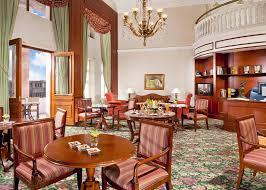 هتل ماریوت ایروان | Marriott Hotel
