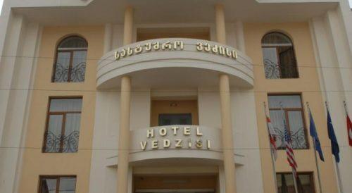 هتل ودزیزی تفلیس