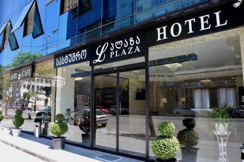 هتل دپلازا تفلیس