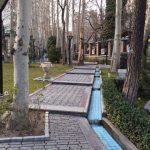 باغ موزه هنر ایرانی تهران