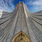 برج آزادی تهران