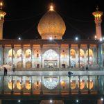 شاه چراغ شیراز