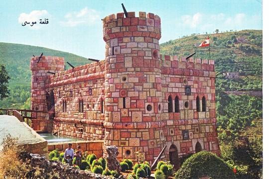 قصر موسی بیروت