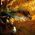غار کتله خورزنجان