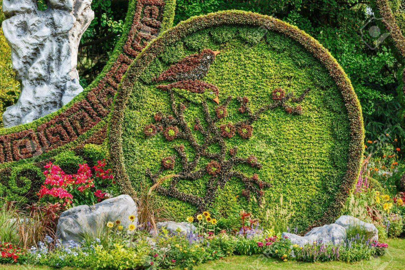جاذبه باغ گیاهشناسی چین
