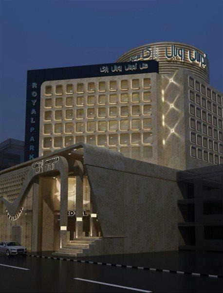 هتل-آبدرمانی-رویال-پارک-سرعین
