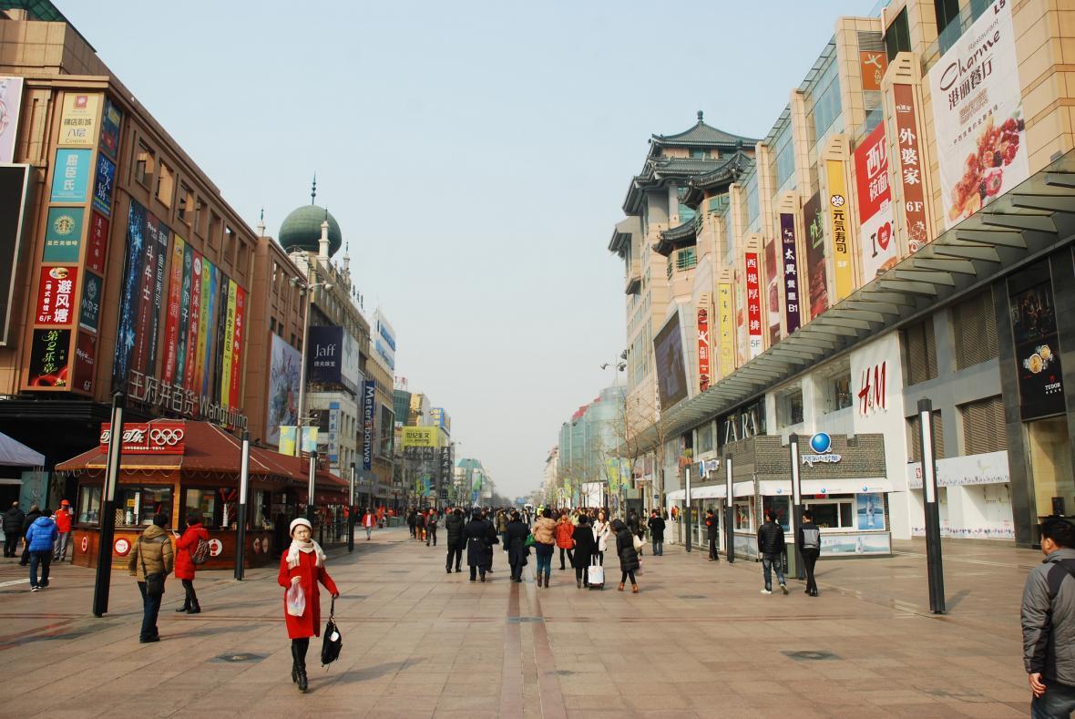 خیابان خرید وانگفوجینگ پکن