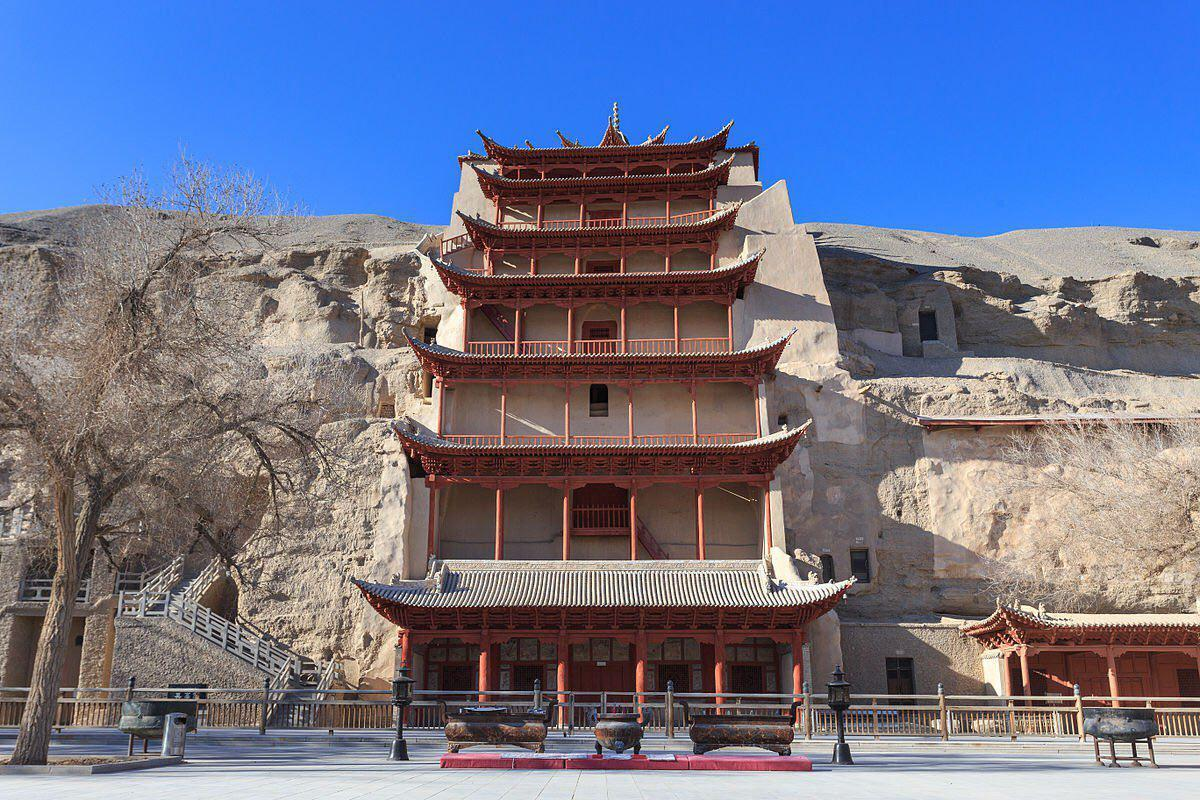 غار موگای چین