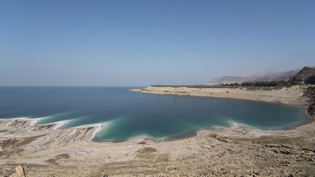 dead-sea attraction