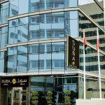 هتل سوبا دبی