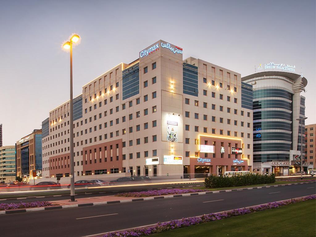 هتل سیتی مکس البرشا دبی