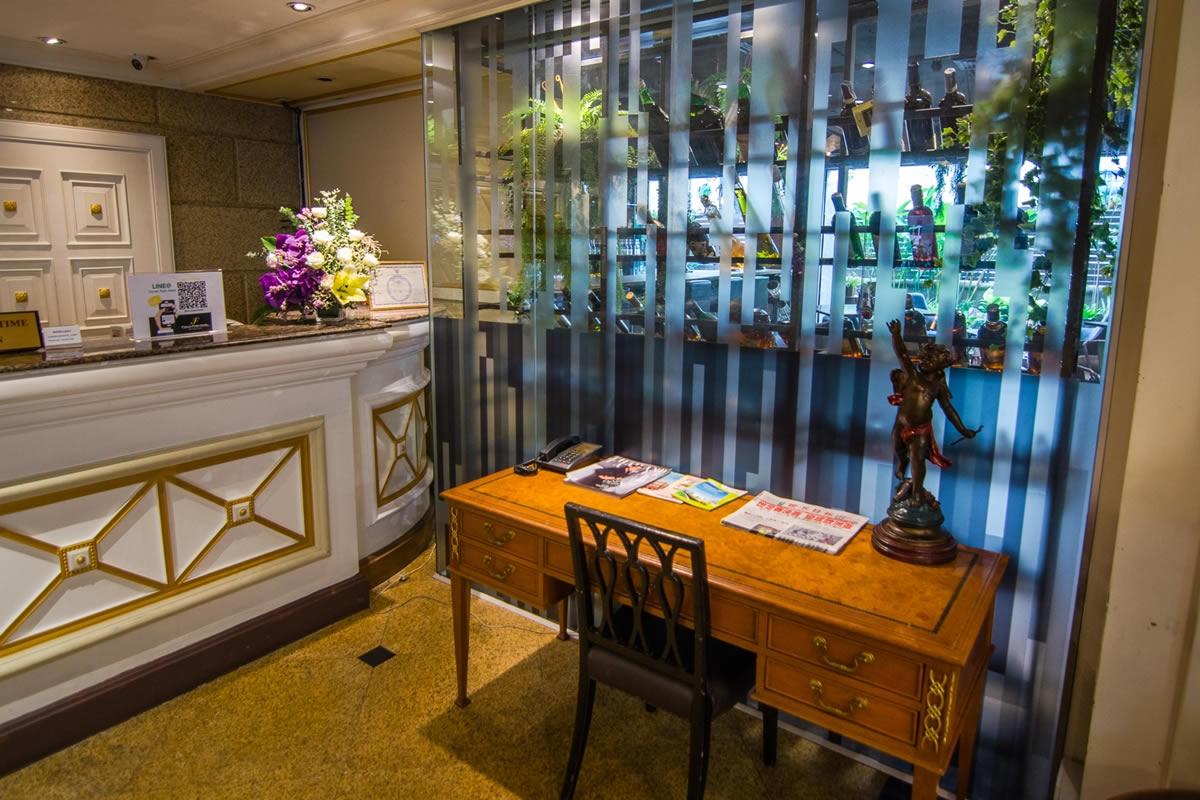 هتل فروم پارک بانکوک