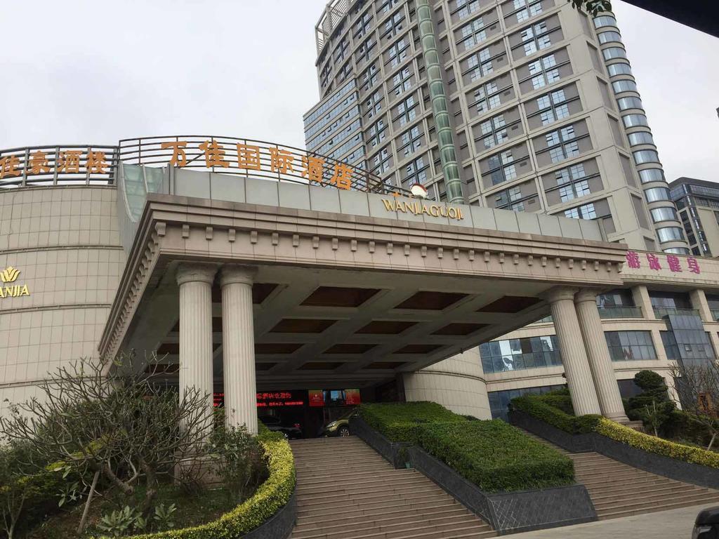 هتل وانجیا اینترنشنال شیامن