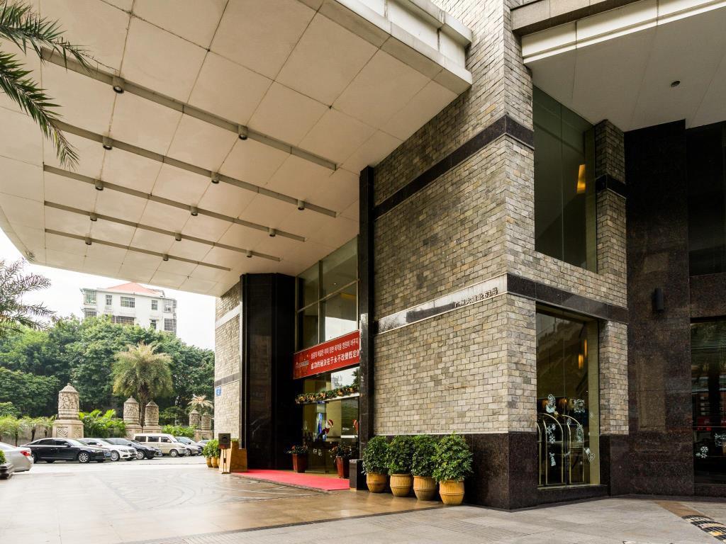 هتل دانلورد اینترنشنال گوانجو