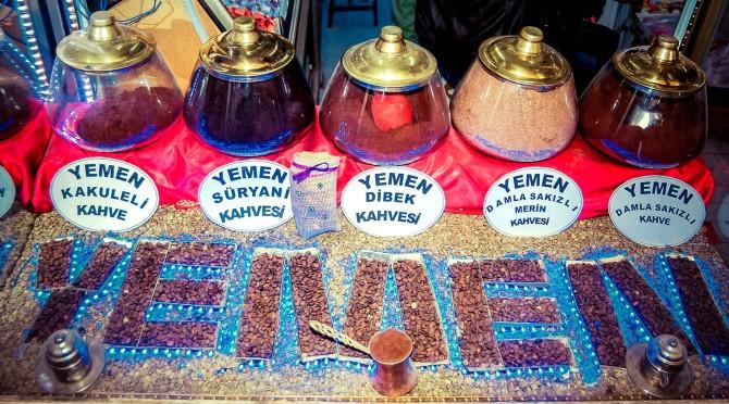 13 پیشنهاد خوب برای خرید سوغاتی از ترکیه
