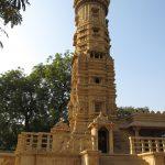 احمد آباد هند