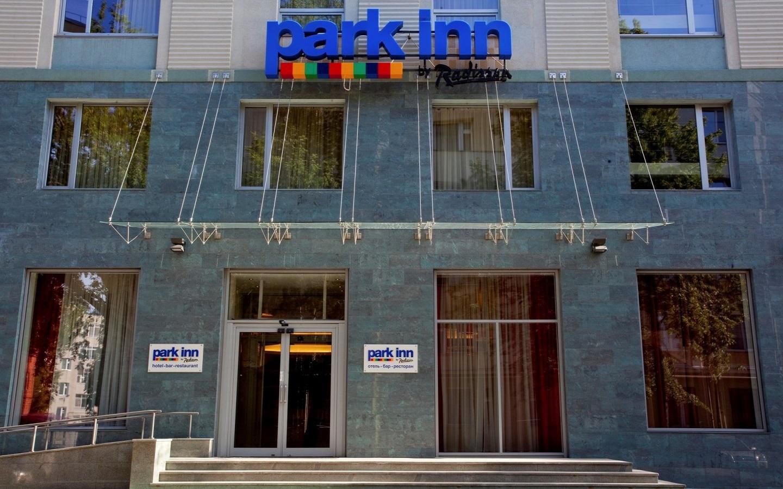 هتل پارک این بای رادیسون کازان
