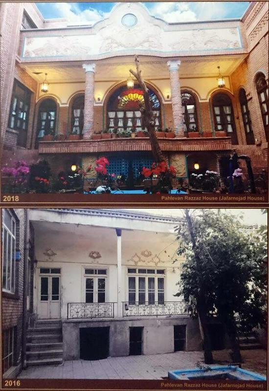 خانه پهلوان رزاز