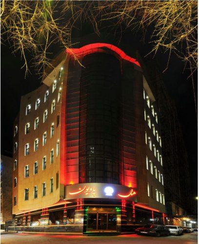 هتل آپارتمان پاویون مشهد