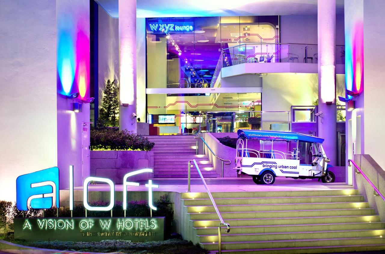 هتل الوفت بانکوک
