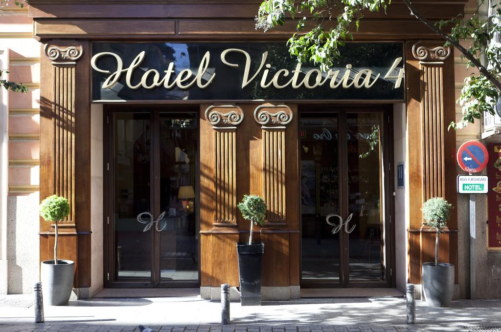 هتل ویکتوریا 4 مادرید