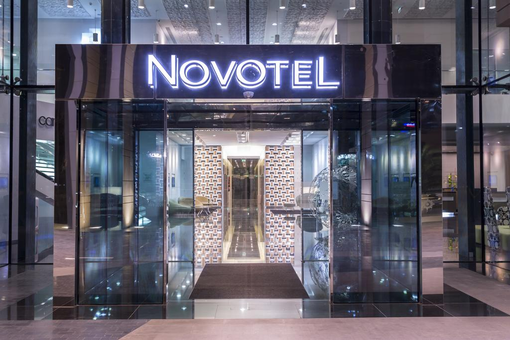 هتل نووتل ابوظبی البوستان