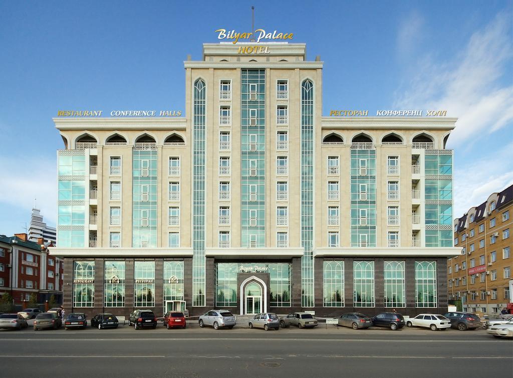 هتل بیلیار پالاس کازان