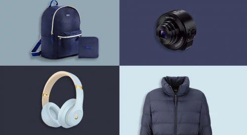 7 وسیله هوشمند