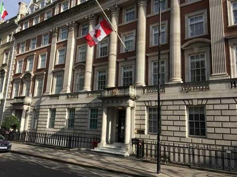 سفارت کانادا استانبول