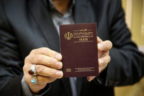 پاسپورت ایرانی