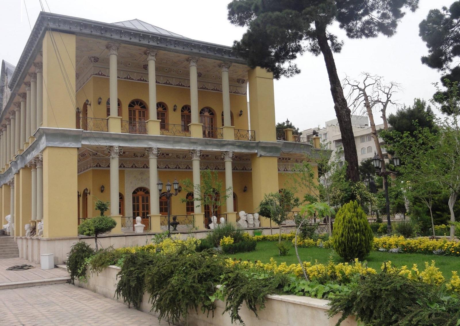 عمارت عینالدوله تهران