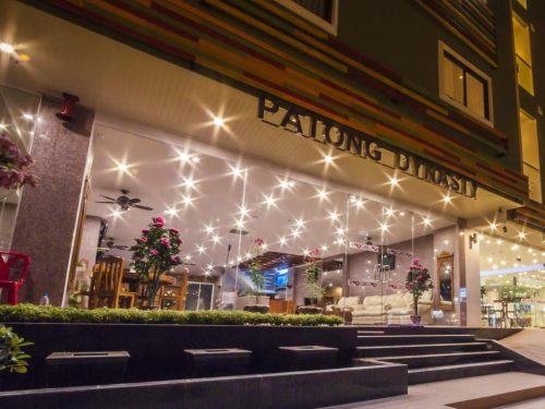 هتل ویتس پاتونگ دایناستی پوکت