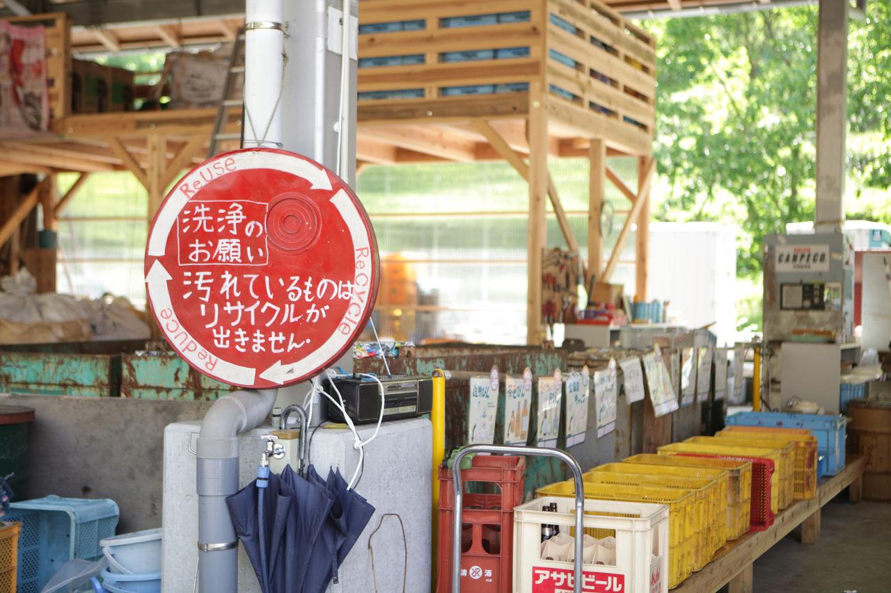 کامیکاتسو ژاپن