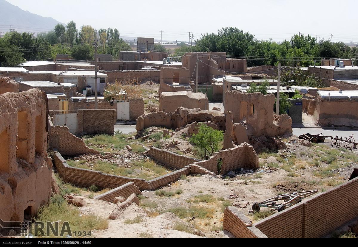 روستای پاژ مشهد