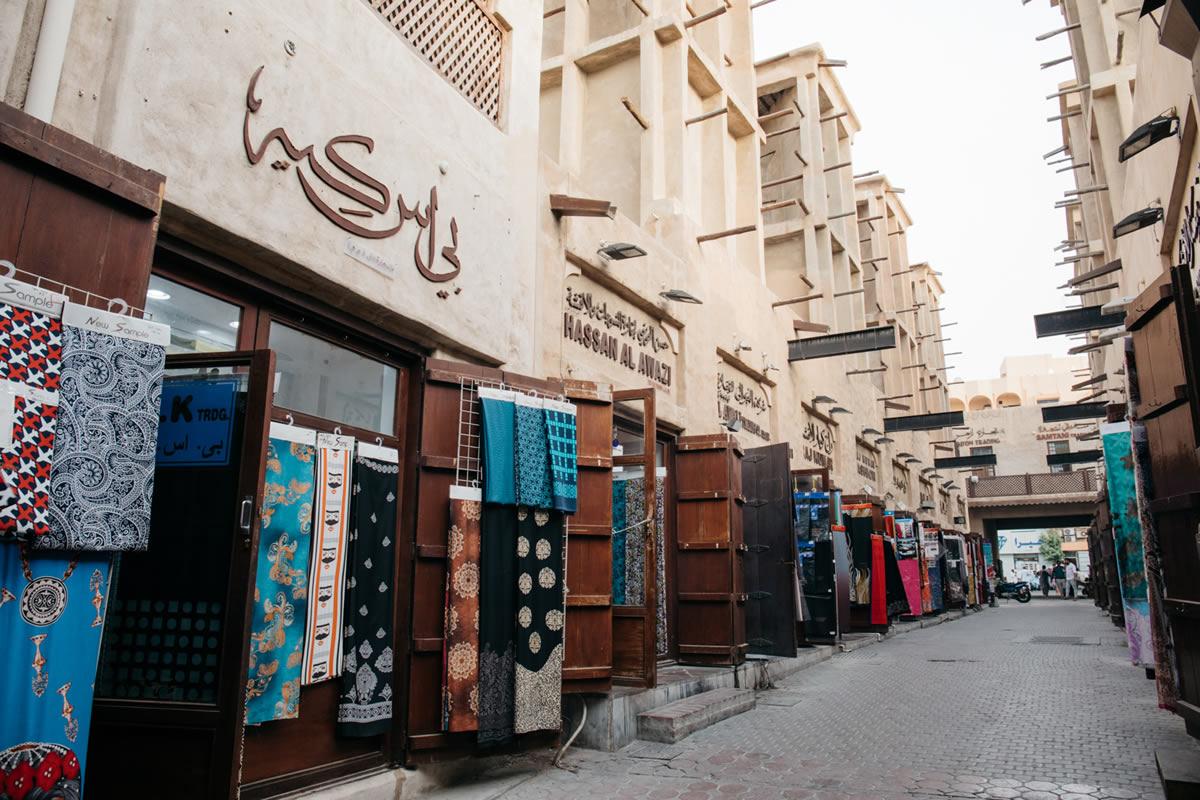 محله بستکیه دبی
