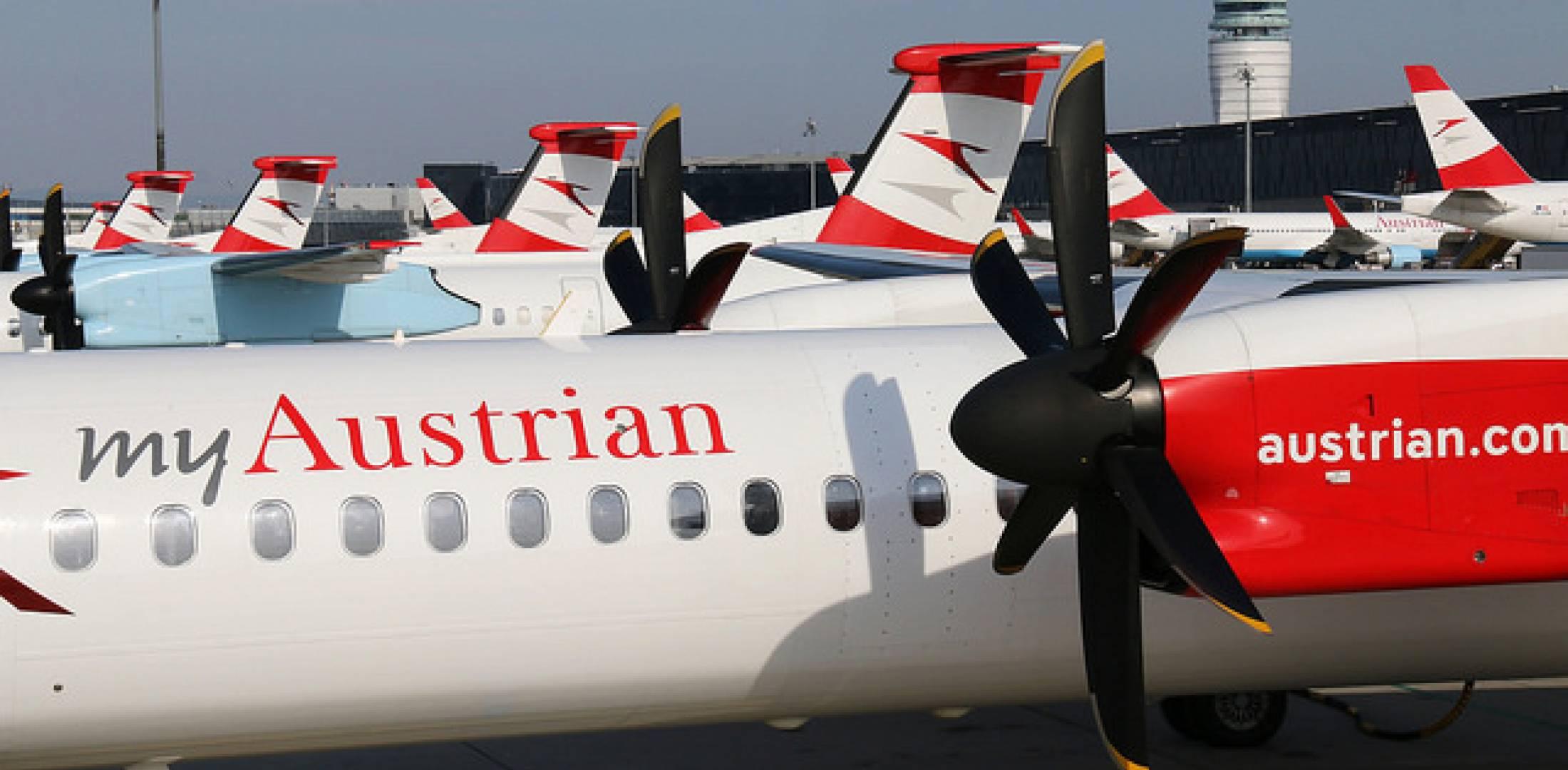 هواپیمایی آسترین ایرلاینز