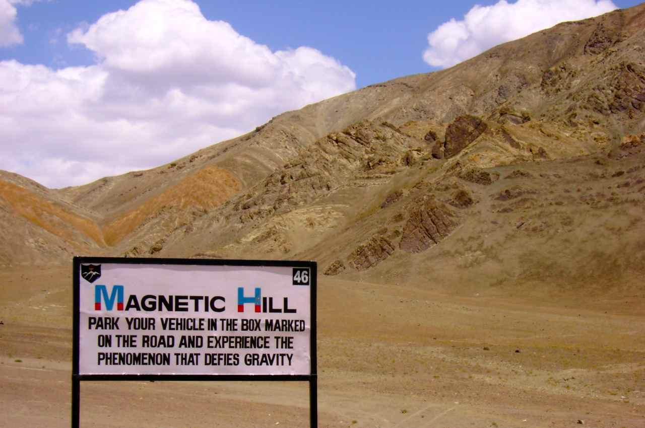 تپه های مغناطیسی