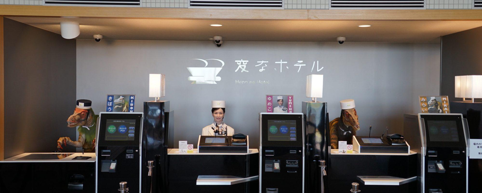 هتلی که تمام کارمندان آن ربات ها هستند