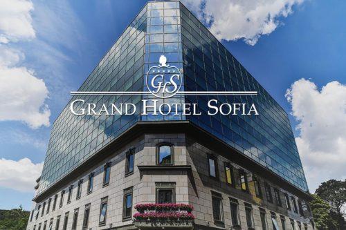 هتل گرند صوفیه | Grand Hotel