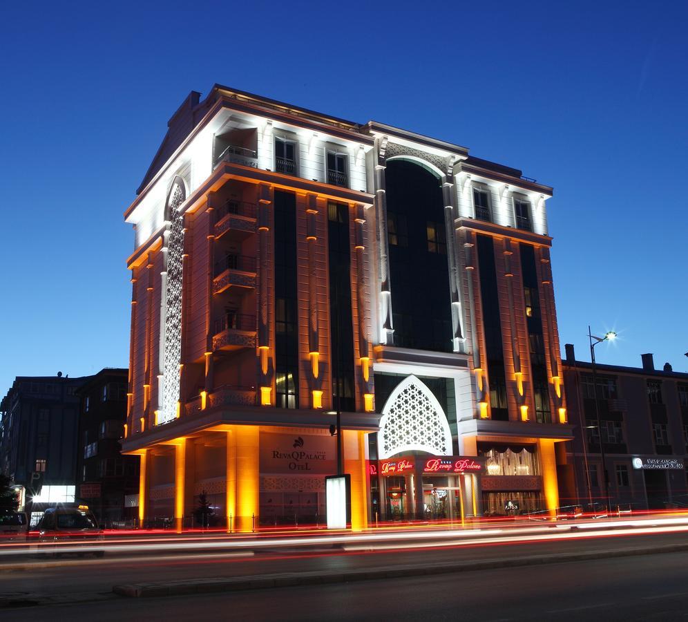 هتل ریواگ پالاس سیواس | Revag Palace Hotel