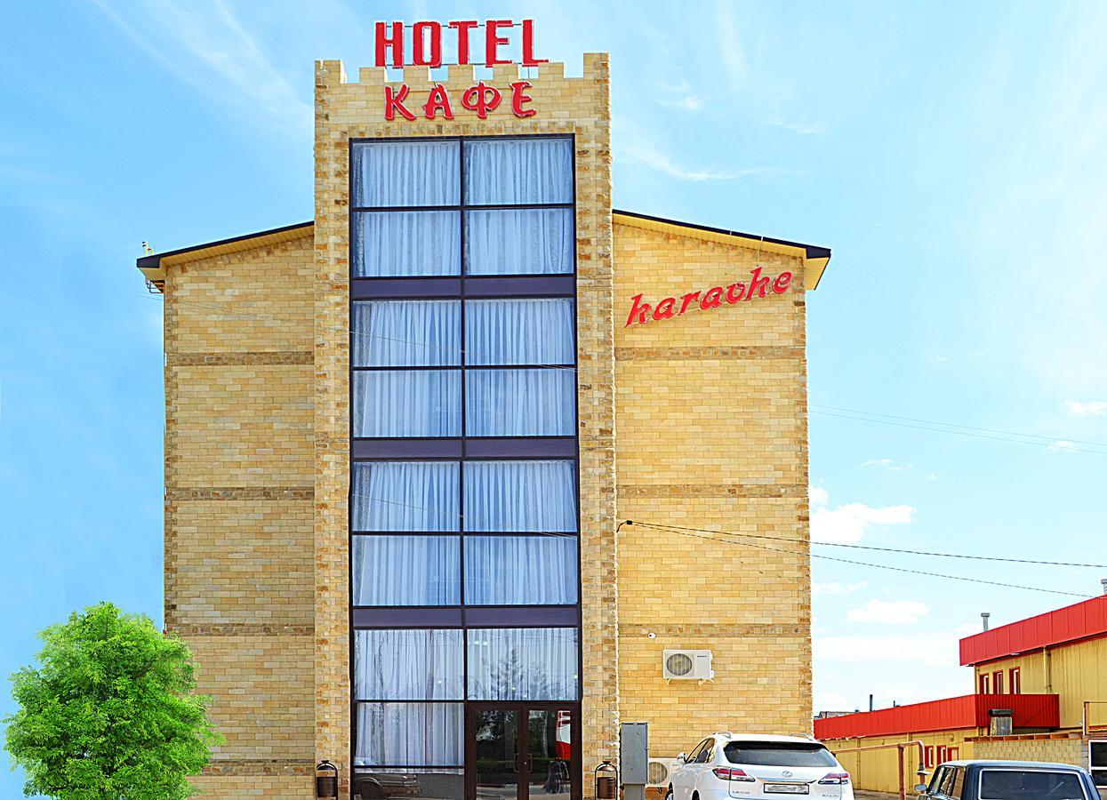 هتل گُلد ولگوگراد | Gold Hotel