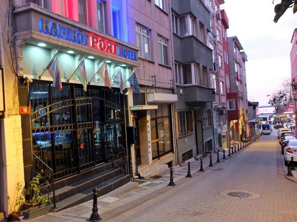 محله های برتر استانبول