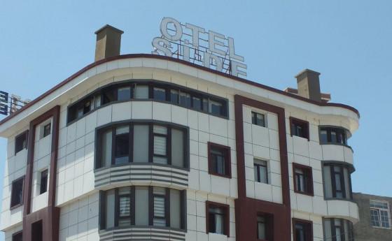 هتل ساید وان | Side Hotel